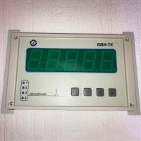БВИ-ТК-2-45 блок выносной индикации - фото №1