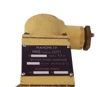 Магниточувствительный интегральный датчик МИД