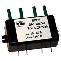 Датчик тока ДТ 10-80 - фото