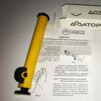 ДП-1-10 дозатор для пипеток - фото №1