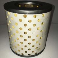 Фильтр для масла Пирятин Воля 75-25 - фото №1