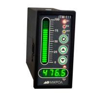 Индикатор интерфейсный ИТМ-111С - фото