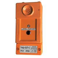 Телефонный аппарат-спикерфон ТАШ-52П-С - фото