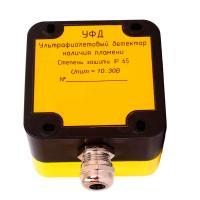 Ультрафиолетовый детектор наличия пламени УФД IP65 - фото №1